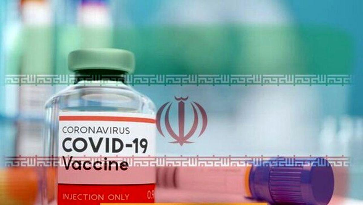 ثبت نام واکسن کرونا آغاز شد + جزئیات