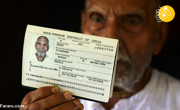 این پیرمرد با 123 سال سن همه را شوکه کرد + جزییات و گزارش تصویری