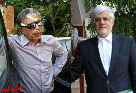 تصمیم انتخاباتی کارگزاران؛ ائتلاف با لاریجانی، جدایی از عارف