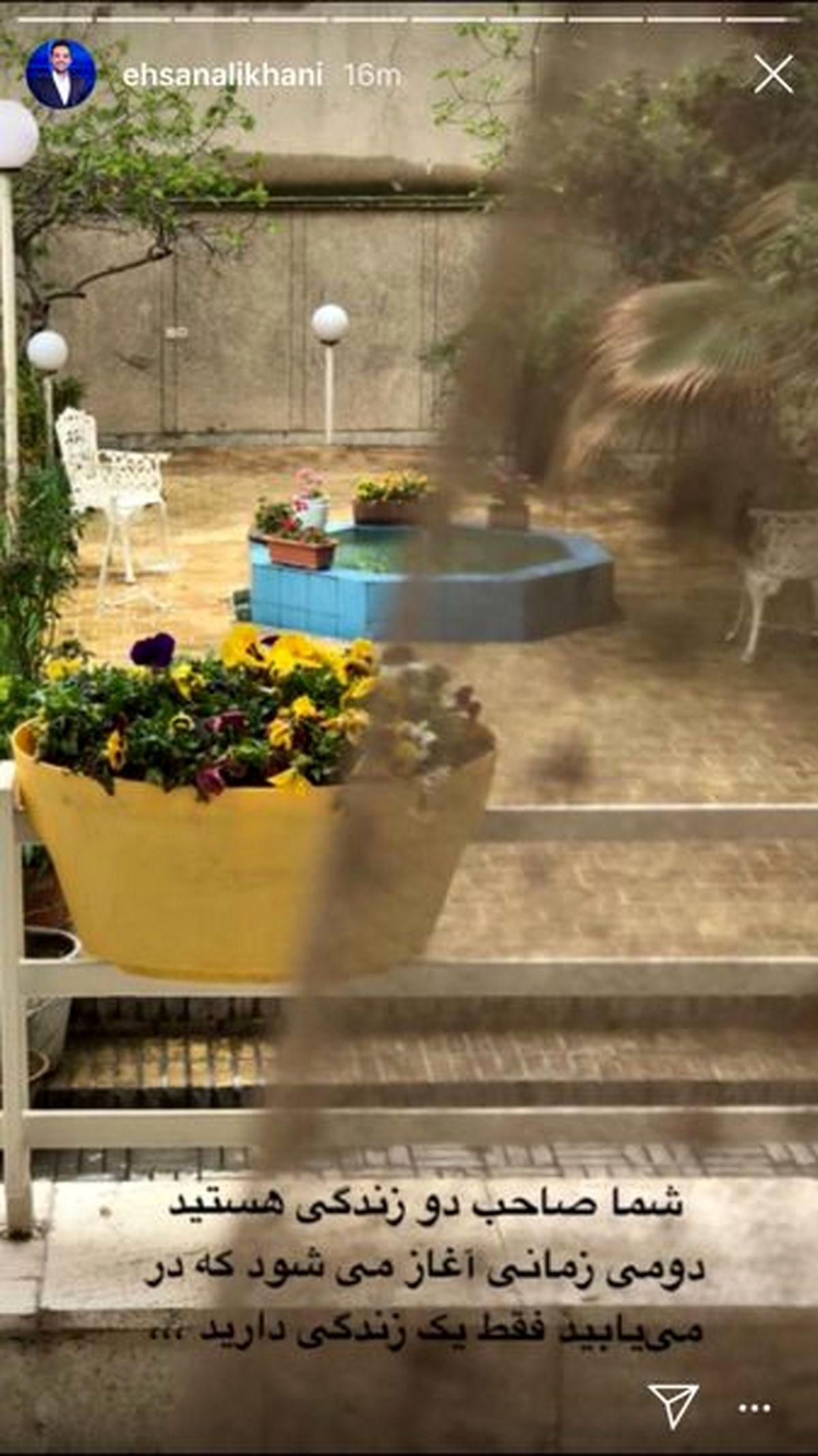 خانه لاکچری احسان علیخانی +عکس