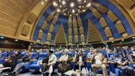 حضور 187 نماینده در جلسه قالیباف