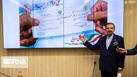 سورپرایز محسن رضایی قبل از انتخابات