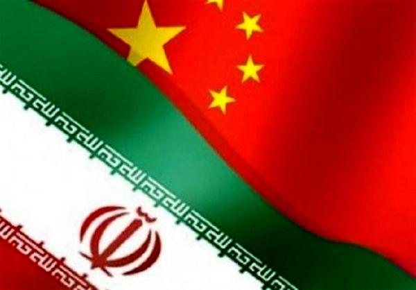 پالایشگاه چینی به نفع ایران نفت آمریکا را کنار گذاشت