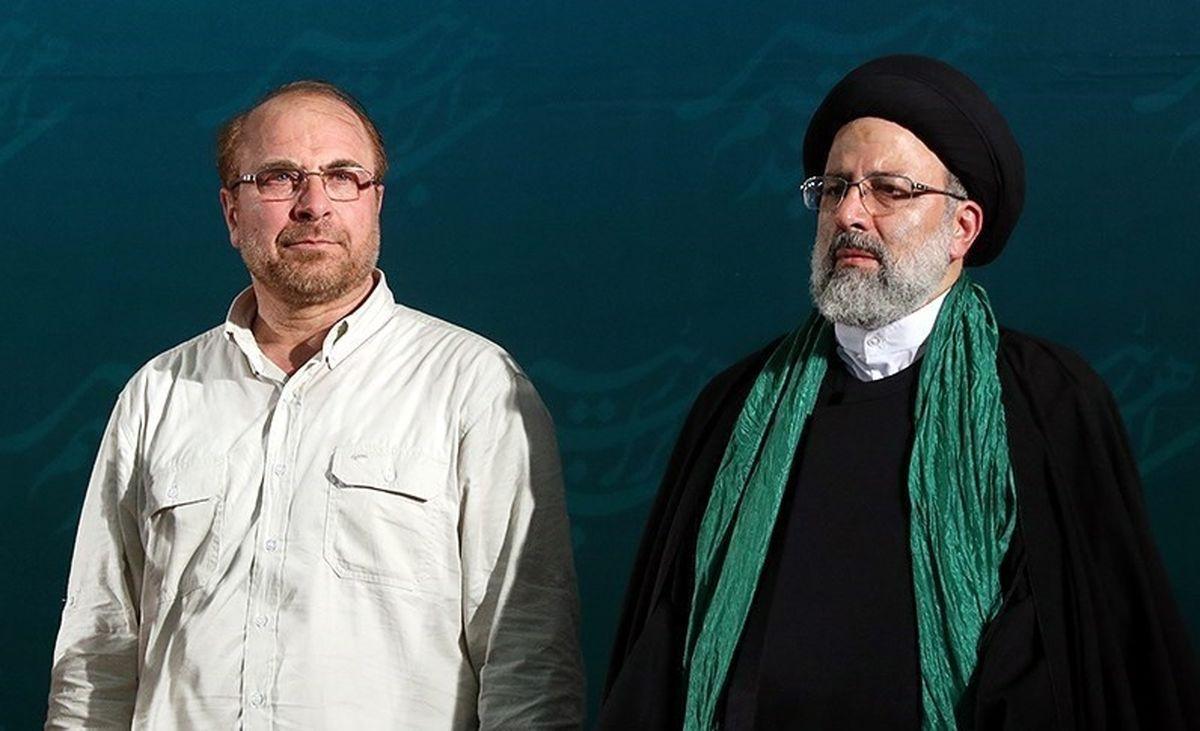 نماینده مجلس: «قالیباف» و «رئیسی» می توانند از چهره های مطرح در انتخابات ۱۴۰۰ باشند