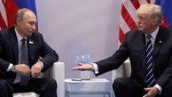 ارتباط ترامپ با پوتین، شکستن استانداردهای دیپلماتیک/ مترجمین رئیس جمهور زیر ذره بین