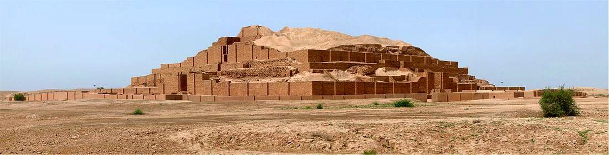 بازرگانان و موقعیت اجتماعی آنها در ایلام باستان