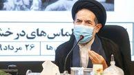 پیام امام جمعه موقت تهران به رئیس دفتر رهبر انقلاب