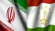مبادله دو تن از محکومان ایران و تاجیکستان