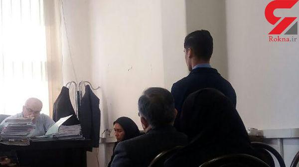 عشق ممنوعه پسر 17 ساله تهرانی به نامادری اش / پدرم سر راهم بود ! + عکس