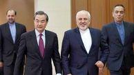 خواستههای چین از ایران چیست؟