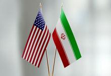 چراغ سبز مهم آمریکا به ایران