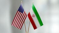 واکنش گستاخانه آمریکا به حضور ناو ایرانی در اقیانوس اطلس