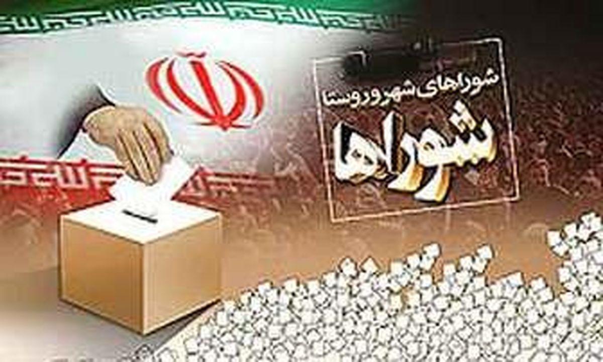 تهیه لیست ۴۰ نفره شورای وحدت برای انتخابات شورای شهر تهران