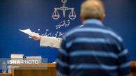 جلسات دادگاه مفسدان اقتصادی به صورت علنی و با حضور خبرنگاران/ ابعاد دیگری از چگونگی برگزاری دادگاه مفسدان اقتصادی