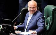 روایت قالیباف از جلسه خصوصی با وزیر نفت