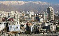 مناطق ارزان برای خرید خانه در تهران