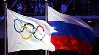 تاثیر محرومیت روسها در المپیک بر سهمیههای ورزش ایران