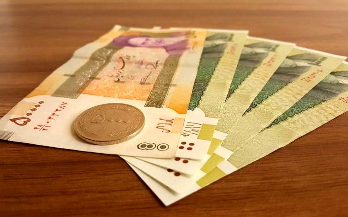 یارانه معیشتی۹۹/ یارانه جدید در راه است + جزئیات بخوانید