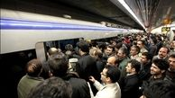 علت ازدحام مسافران مترو اعلام شد