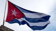 کوبا: آمریکا بدون قید و شرط همه تحریمهای ایران را لغو کند
