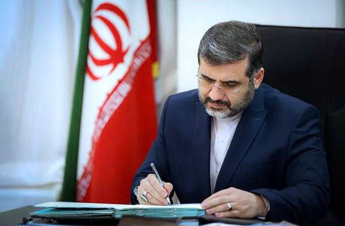 رئیس کمیسیون فرهنگی دولت تعیین شد