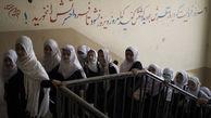 طالبان: دختران افغان بعد از امن شدن اوضاع به مدرسه میروند