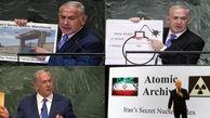 دعوای مقامهای صهیونیست بر سر نقاشیهای نتانیاهو از «بمب ایران»