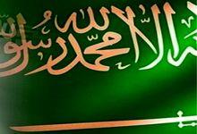 نقشه سعودی ها برای بایدن ؛ حمله سخیف به برجام
