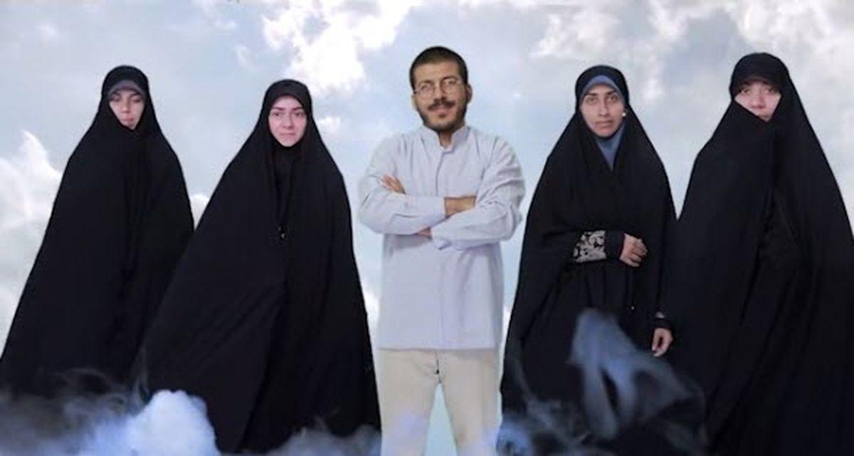 تبلیغ چند همسری با مرد 4 زنه در برنامه تلویزیونی! +فیلم