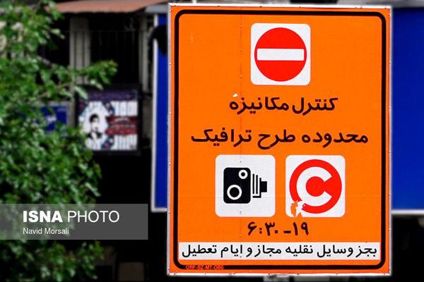طرحهای ترافیک تهران یک هفته اجرا نمی شود