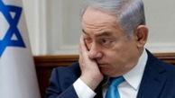 نتانیاهو شکست خورد