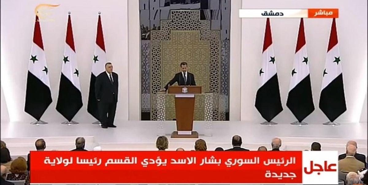 «بشار اسد» سوگند یاد کرد