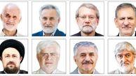 معمای نامزد اصلاحات