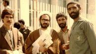 ماجرای تاسیس سپاه پاسدران انقلاب اسلامی